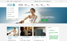 渣打銀行中國www.standardchartered.com.cn