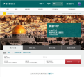國泰航空www.cathaypacific.com